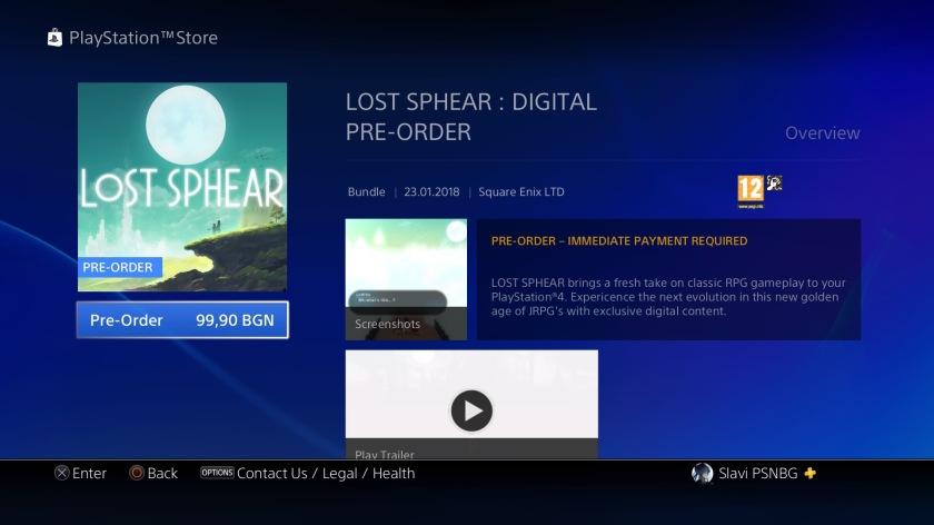 LOST SPHEAR Demo_20171217120451
